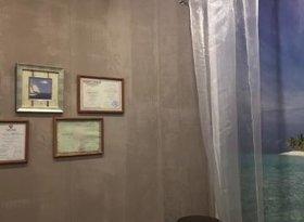 Продажа коммерческая недвижимость, Ярославская обл., Ярославль, фото №2