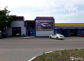 Продажа коммерческая недвижимость, Белгородская обл., Корочанская улица, 132АК7, фото №6