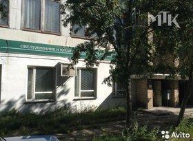 Продажа коммерческая недвижимость, Владимирская обл., Курлово, улица Калинина, 28, фото №1