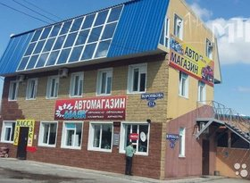 Аренда коммерческая недвижимость, Амурская обл., улица Воронкова, 17, фото №1