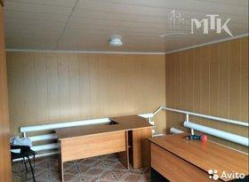 Продажа коммерческая недвижимость, Забайкальский край, Чита, фото №6