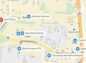 Аренда коммерческая недвижимость, Ивановская обл., Кохма, фото №2