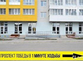 Аренда коммерческая недвижимость, Пензенская обл., Пенза, проспект Победы, 96В, фото №2