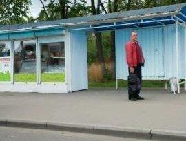Аренда коммерческая недвижимость, Костромская обл., Кострома, Профсоюзная улица, 29, фото №2