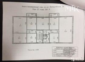 Продажа коммерческая недвижимость, Чувашская  респ., Новочебоксарск, Промышленная улица, 38А, фото №1