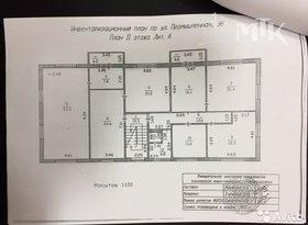 Продажа коммерческая недвижимость, Чувашская  респ., Новочебоксарск, Промышленная улица, 38А, фото №2
