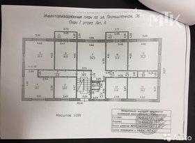 Продажа коммерческая недвижимость, Чувашская  респ., Новочебоксарск, Промышленная улица, 38А, фото №3
