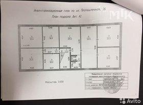 Продажа коммерческая недвижимость, Чувашская  респ., Новочебоксарск, Промышленная улица, 38А, фото №4