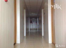 Продажа коммерческая недвижимость, Тюменская обл., Ишим, Малая Садовая улица, 207, фото №3