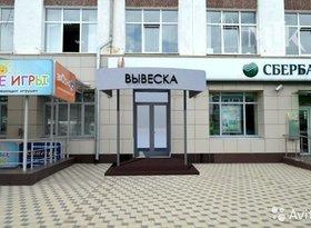 Аренда коммерческая недвижимость, Орловская обл., Орёл, фото №3