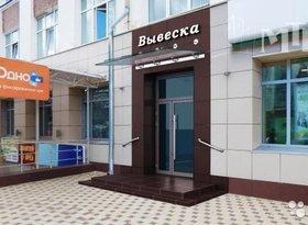 Аренда коммерческая недвижимость, Орловская обл., Орёл, фото №5