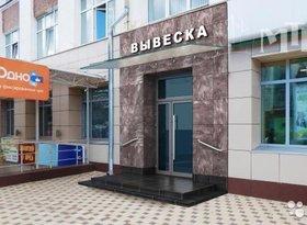 Аренда коммерческая недвижимость, Орловская обл., Орёл, фото №7