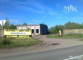 Продажа коммерческая недвижимость, Рязанская обл., Новомичуринск, фото №5