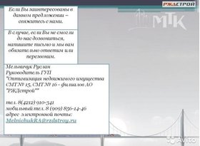 Продажа коммерческая недвижимость, Хабаровский край, Хабаровск, Трёхгорная улица, 16, фото №1
