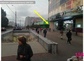Аренда коммерческая недвижимость, Москва, Осенний бульвар, 10, фото №1