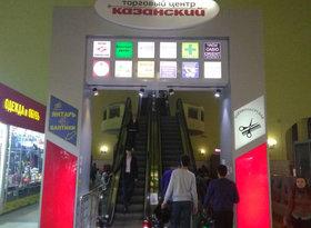 Аренда коммерческая недвижимость, Москва, Комсомольская площадь, 2, фото №4