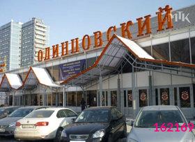 Аренда коммерческая недвижимость, Московская обл., Одинцово, Привокзальная площадь, 1А, фото №1