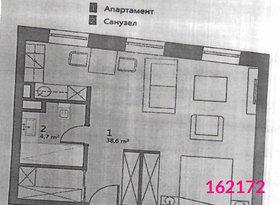 Аренда коммерческая недвижимость, Московская обл., Одинцово, Можайское шоссе, 100А, фото №7