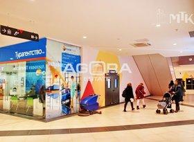 Аренда коммерческая недвижимость, Москва, Староватутинский проезд, 14, фото №5