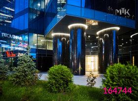 Аренда коммерческая недвижимость, Москва, Пресненская набережная, 12, фото №2