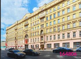 Аренда коммерческая недвижимость, Москва, Тверская улица, 28к1, фото №1