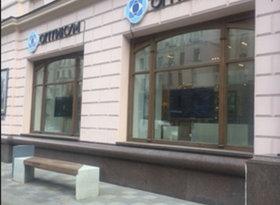 Аренда коммерческая недвижимость, Москва, Тверская улица, 28к1, фото №2