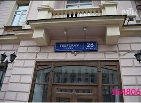 Аренда коммерческая недвижимость, Москва, Тверская улица, 28к1, фото №3