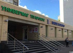 Аренда коммерческая недвижимость, Москва, Профсоюзная улица, 126, фото №3