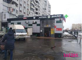 Аренда коммерческая недвижимость, Москва, улица Генерала Кузнецова, 16к1, фото №2