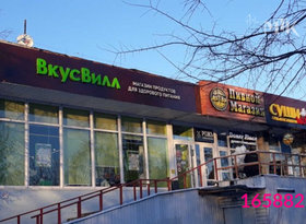 Аренда коммерческая недвижимость, Москва, Молдавская улица, 4, фото №1