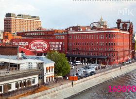 Аренда коммерческая недвижимость, Москва, Болотная набережная, 3с1, фото №1