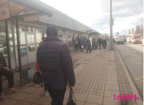 Аренда коммерческая недвижимость, Москва, Рязанский проспект, 46к7, фото №4