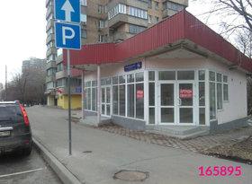 Аренда коммерческая недвижимость, Москва, Ломоносовский проспект, 5А, фото №2