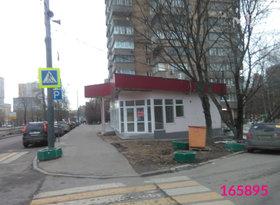 Аренда коммерческая недвижимость, Москва, Ломоносовский проспект, 5А, фото №3