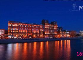 Аренда коммерческая недвижимость, Москва, Берсеневский переулок, 2с1, фото №3