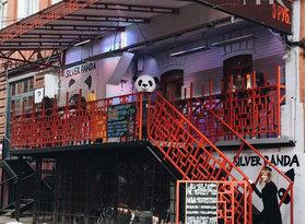 Аренда коммерческая недвижимость, Москва, Берсеневский переулок, 2с1, фото №4