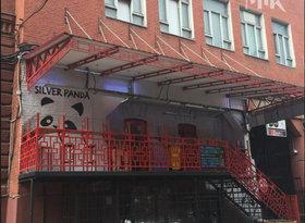 Аренда коммерческая недвижимость, Москва, Берсеневский переулок, 2с1, фото №5