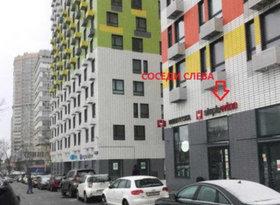 Аренда коммерческая недвижимость, Москва, Ярцевская улица, 24к1, фото №2