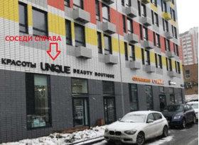 Аренда коммерческая недвижимость, Москва, Ярцевская улица, 24к1, фото №3