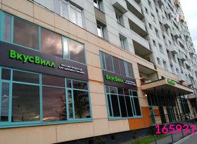 Аренда коммерческая недвижимость, Москва, Ленинский проспект, 131, фото №1