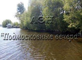 Продажа коттеджи, Московская обл., деревня Заозерье, фото №5