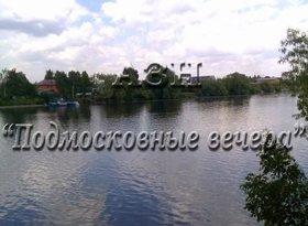 Продажа коттеджи, Московская обл., деревня Заозерье, фото №4