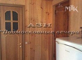 Аренда коттеджи, Московская обл., посёлок городского типа Запрудня, фото №5