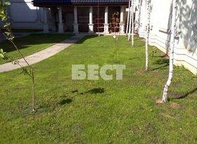 Продажа коттеджи, Московская обл., деревня Лапино, фото №3