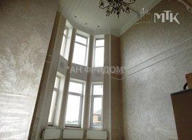 Продажа коттеджи, Москва, деревня Поляны, фото №7