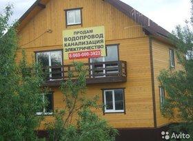 Продажа коттеджи, Архангельская обл., Большесельская улица, 76, фото №2