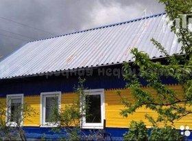Продажа коттеджи, Еврейская Аобл, поселок городского типа Приамурский, фото №2