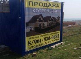 Продажа коттеджи, Дагестан респ., Избербаш, фото №3