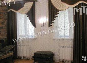 Продажа коттеджи, Астраханская обл., Астрахань, фото №4