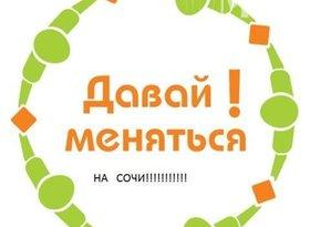 Продажа коттеджи, Омская обл., Омск, фото №2